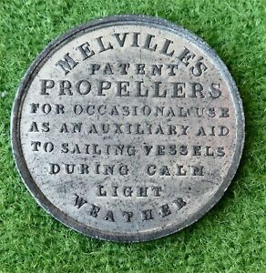 """UNCOMMON LATE VICTORIAN ADVERTISING MEDALLION FOR """"MELVILLE'S PROPELLERS"""""""