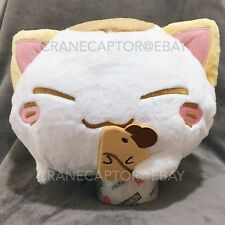 RARE BIG FuRyu Nemuneko Hold Biscuit Neko Cat Cushion Plush Kawaii Mascot Pillow