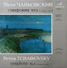 YEVGENI SVETLANOV / Tchaikovsky Sy,phony No.3 / Melodiya C 01547-8