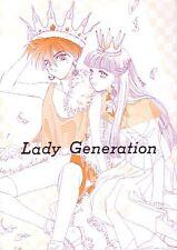"""Gundam Wing Doujinshi """" Lady Generation """" Heero Relena W"""