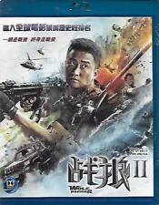 Wolf Warrior 2 Blu Ray Jacky Wu Jing Frank Grillo NEW Action R1 Eng Sub
