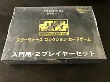 Star Wars CCG Sealed JAPANESE Premiere 2-Player Intro - SWCCG