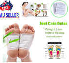 1-100x Foot Pads Care Sticky Adhesives Detox Patches Natural Plant Toxin Removal