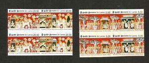 Sri Lanka 2007 Buddhism Vesak Budh Poornima 5R & 20R imperforate blocks of 4 MNH