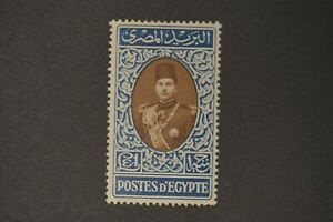 Egypt #240 1939 VF mint hinged stamp 2017 cv$26.00 (v166)