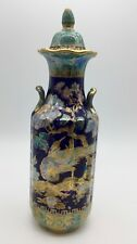 Keeling co Losol Ware Porcelain Vase and Cover. circa 11920