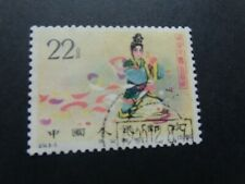 PRC CHINA Folk Dancer Used