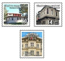 TURKEY 2018, ATATURK HOUSES  2 THEMED DEFINITIVE POSTAGE STAMPS, MNH