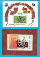 TWO MICRONESIA MNH SOUVENIR SHEETS - EXPO '90 & 1995 NEW YEARS - C6