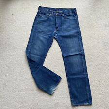 Rare Vintage Levi's 505 Blue Jeans Size 34W 32L Relaxed Distressed Style Denim