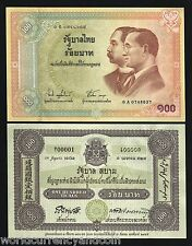 THAILAND 100 BAHT P110 2002 COMMEMORATIVE 1st NOTE CENTENARY UNC KING BHUMIBOL