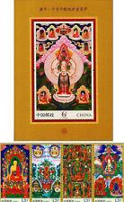 CHINA 2014-10 Thangka Thang-ga Tibet Budda Painting sheetlet+stamps