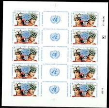 Polynésie Non dentelés - Imperf 1995 Yvert 493A 50ème Anniversaire de l'ONU