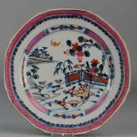 Antique 18th C Chinese Porcelain Famille Rose Plate Landscape Qianlong Qing