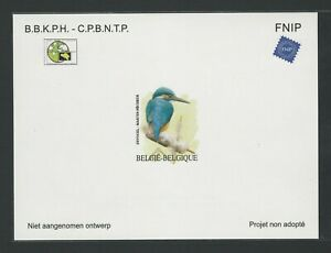 Belgium Non adopted proof - Kingfisher - By A. Buzin. NA29 (2013)