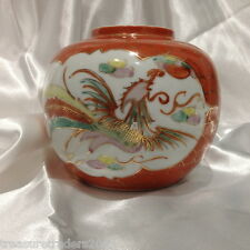 ♡ VINTAGE CHINESE ORANGE GINGER JAR DRAGON & COCKEREL GOLDEN HONEYCOMBE no lid
