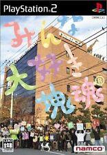 Used PS2  Minna Daisuki Katamari Damacy  SONY PLAYSTATION JAPAN IMPORT