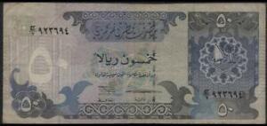 Qatar 50 Riyals Centreal Banknote