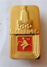 MOSCOW 1980 OLYMPICS MODERN PENTATHLON PIN EQUESTRIAN RUNNING SWIMMING SHOOTING