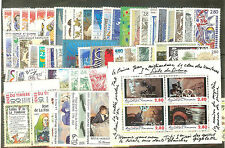 TIMBRES FRANCE NEUFS ** LUXE ANNEE 1995  COTE 108 € FACIALE 34 €
