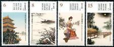 Classical Poetry Art mnh 4 stamps 2018 Taiwan China