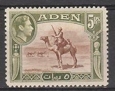 ADEN 1939 KGVI CAMEL 5R