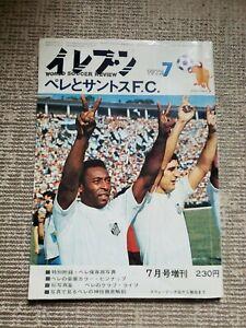 Soccer 1972 Special Issue Magazine Pele and Santos F.C.