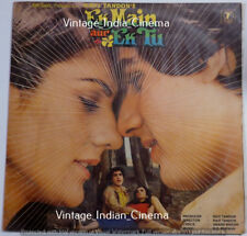 Ek Main aur Ek Tu 1986 Bollywood LP Vinyl Record Shashi Kapoor, Raj Tandon,Rubin