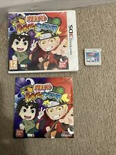 Naruto Powerful Shippuden Nintendo 3DS UK Game **FREE UK POSTAGE**