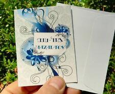 Mazal Tov Blessing GREETING CARD Good Luck Birthday Hebrew & English Mazel Tof