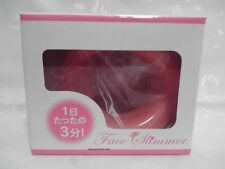 JAPAN GLIM FACESLIMMER SLIMMER SMALL FACE/EXERCISE SKIN BEAUTY CARE ANTI AGEING