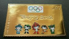 Gambia China Beijing Olympic Games 2008 (stamp) MNH *gold *embossed *unusual