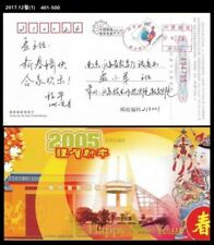 China Birds Worldwide First Day Covers