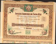 DECO => Société Agricole du SONG-RAY (SAÏGON INDOCHINE) (G)
