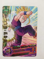 Dragon Ball Heroes Promo PBC4-02