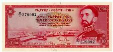 Ethiopia ... P-20a ... 10 Dollars ... ND(1961) ...*XF+ *.