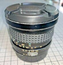 Tokina RMC 17mm f3.5 ultra wideangle prime lens, Nikon AI Mount, 1980s