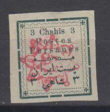 Persien  Mi. Nr.  152 II  ohne Gummi