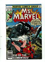Ms. Marvel #11, VF/NM 9.0, 1st Appearance Hecate