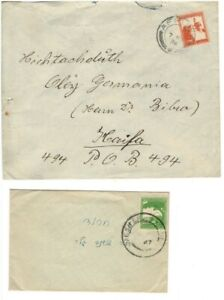 Palestine Mandate Smaller Town Postmarks Commercial Covers X 4