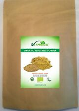 Fenugreek Powder Herb & Botanical Supplements for sale   eBay