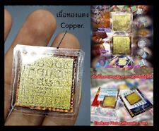 Thai Amulet Charming Endless Rich Billionaire Yant (Copper) By Phra Arjarn O