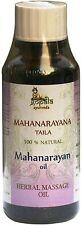 MAHANARAYAN Oil (USDA CERTIFIED ORGANIC) - 50ml - Gopala Ayurveda