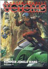 Armored Trooper Votoms: Stage 2: Kummen Jungle Wars, Volume 4 (DVD) **BRAND NEW*