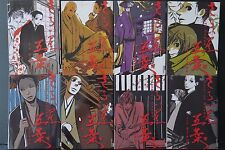 JAPAN  Natsume Ono manga: House of Five Leaves 1~8 Complete Set