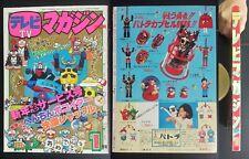 1977 VINTAGE! JAPAN SHOGUN WARRIORS UFO ROBOT GRENDIZER POPY CHOGOKIN MEGA RARE!