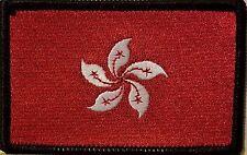 HONG KONG Flag Patch With VELCRO® Brand Fastener  Morale Emblem BLACK Border