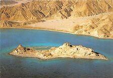 B64182 Israel The Coral Island Gulf of Eilat