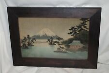 Vintage Chinese or Japanese Oriental Art Antique Textile Martin Heiligmann Frame