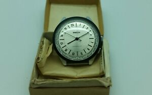 Raketa 24H 2623 Box and documents USSR Rare Watch.